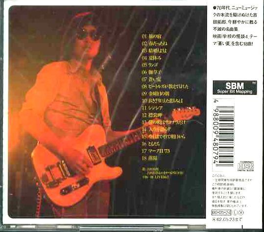 ●吉田拓郎 全シングル&アルバム 2000~2005_b0033699_7532016.jpg