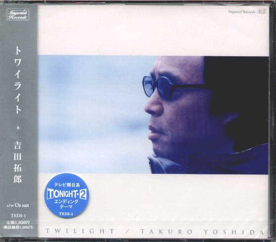 ●吉田拓郎 全シングル&アルバム 2000~2005_b0033699_8213875.jpg
