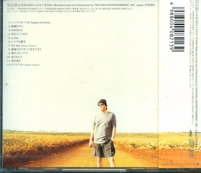 ●吉田拓郎 全シングル&アルバム 2000~2005_b0033699_841512.jpg