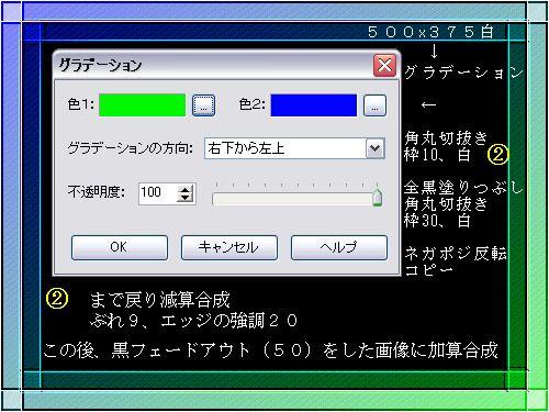 d0048312_20455590.jpg