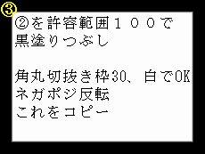 d0048312_20501310.jpg