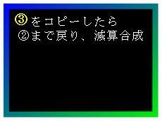 d0048312_20504554.jpg