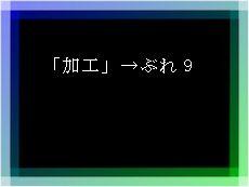 d0048312_20505915.jpg