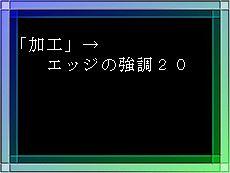 d0048312_20513049.jpg