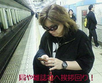 b0183113_0532693.jpg