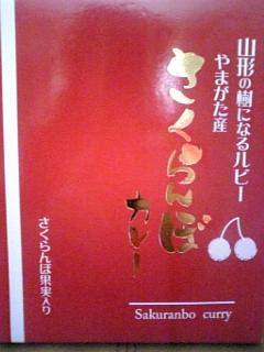 ピンク色の食べ物の正体は!?_b0183113_1504915.jpg