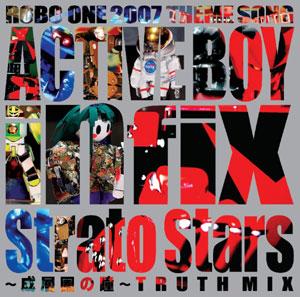 新曲『ACTIVE BOY 』予約開始!!_b0183113_1544076.jpg