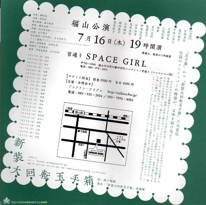 通称サーチャンこと北島成樹君来る_a0072623_18101246.jpg