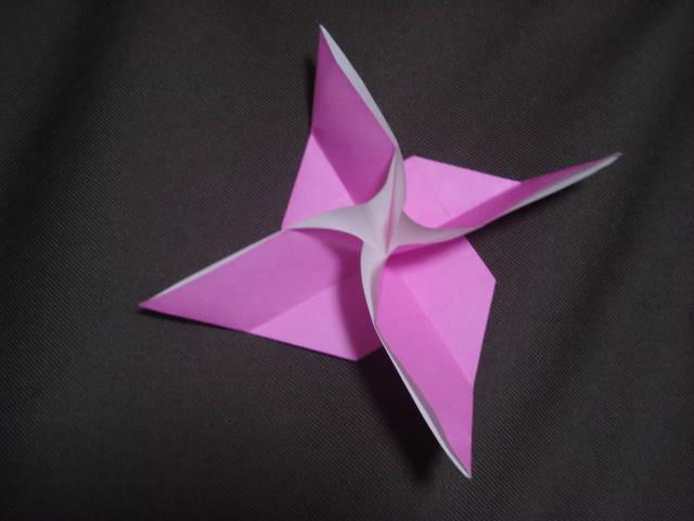 すべての折り紙 折り紙こま一枚 : 折り紙「へんしんふきごま 1 ...