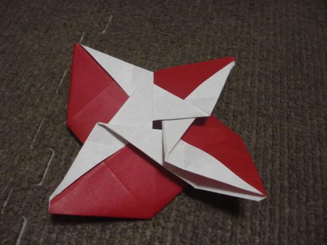紙がこまとして回るためには ... : 折り紙こま一枚 : すべての折り紙