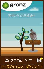 d0016727_10574057.jpg