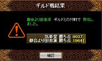 f0152131_1121635.jpg