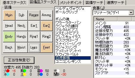 d0051434_1043121.jpg