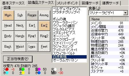 d0051434_1113556.jpg