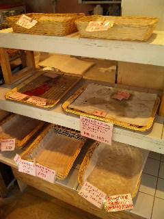 荻窪のパン屋_a0103940_16453977.jpg