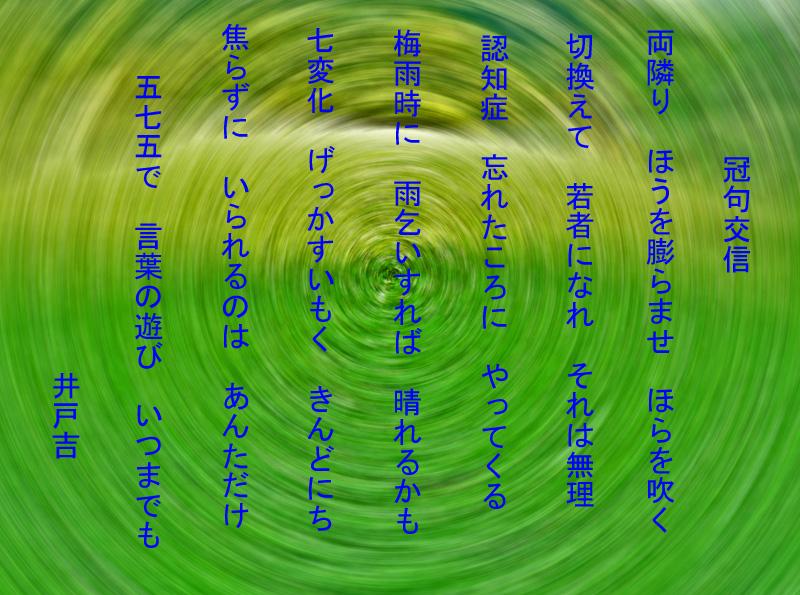 c0192843_851496.jpg