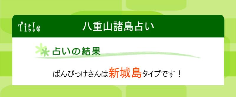 f0153646_335739.jpg