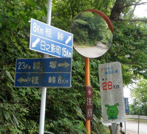 e0094349_2011964.jpg