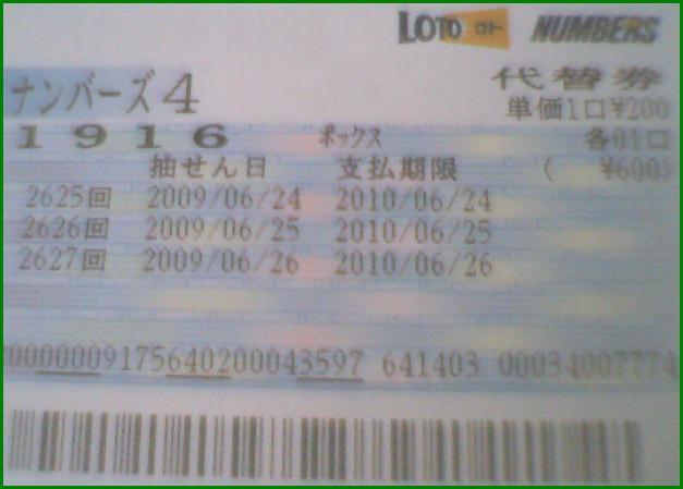 f0070359_1802775.jpg