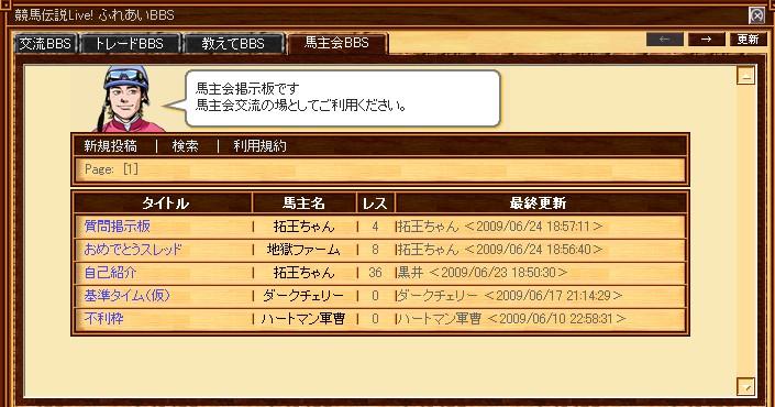 b0147360_2082551.jpg