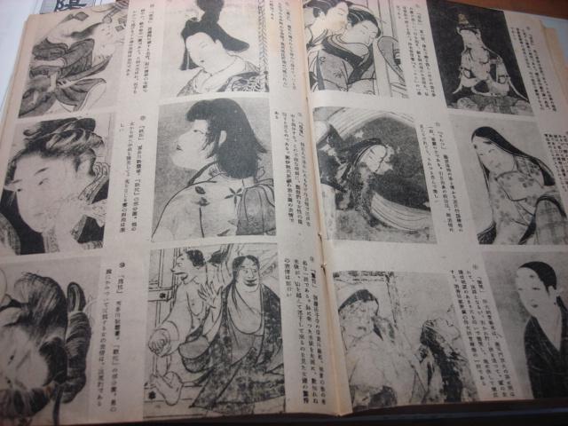 戦後の女性文化_b0124462_20353068.jpg
