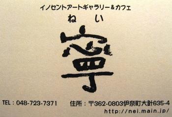 b0145863_195486.jpg