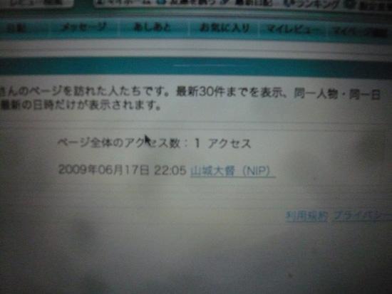 c0186264_13494190.jpg