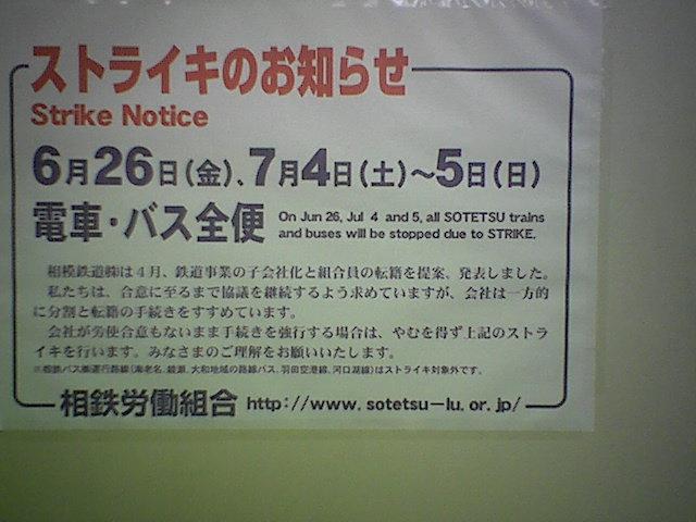 b0101473_21521530.jpg