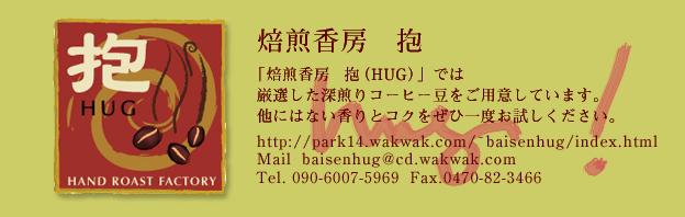 f0185174_2011389.jpg