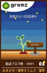 d0143880_104172.jpg