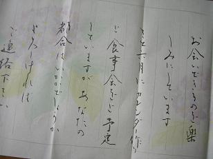 b0128589_10513694.jpg