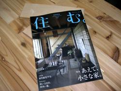 雑誌紹介_a0123191_19264114.jpg