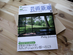 雑誌紹介_a0123191_19265452.jpg