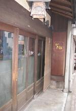 白金北里通り商店街 _f0061394_14215571.jpg