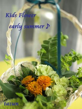 early summer アレンジメント♪_d0144095_23362377.jpg