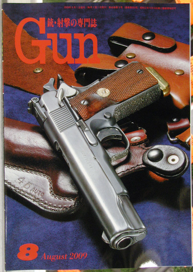 GUN誌8月号_f0131995_1144271.jpg