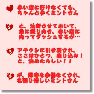 f0148595_23243871.jpg