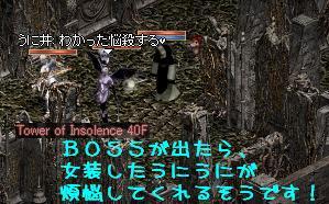 f0072010_2375980.jpg