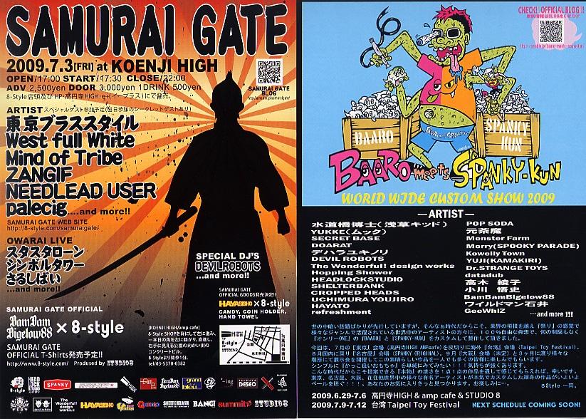 SAMURAI GATE & BAARO meets SPANKY-KUN_c0083911_1959769.jpg
