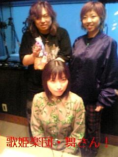 今週アップは『歌姫楽団』舞さん!_b0183113_2284438.jpg