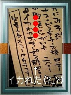 b0183113_2585632.jpg