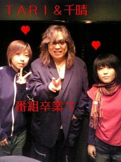 TARI&千晴も番組卒業…(:_; )_b0183113_3404328.jpg