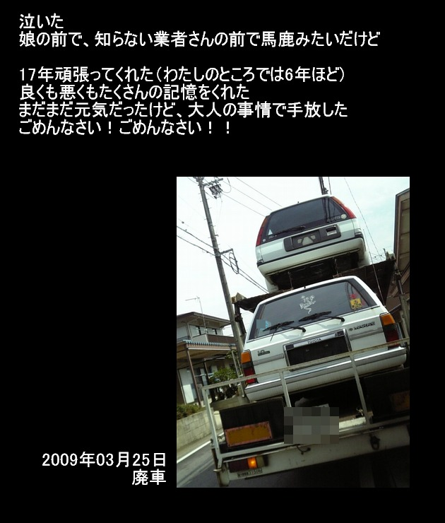 a0013315_0291197.jpg