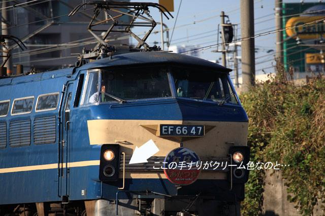 f0204321_2244172.jpg