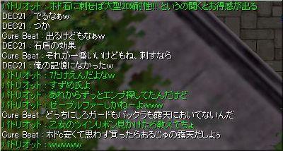 f0201433_3204284.jpg