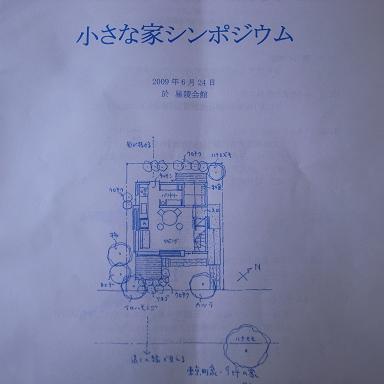 a0039934_1945839.jpg