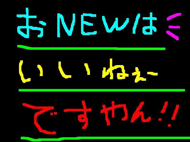 f0056935_20183266.jpg