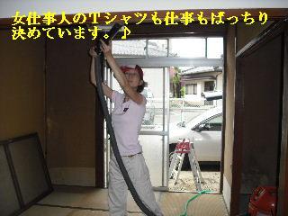 f0031037_20514111.jpg