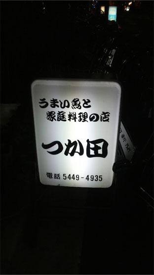 f0174550_13212183.jpg