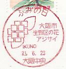 f0202151_19521153.jpg